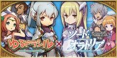 yurudora_01_cs1w1_640x320 (Custom)