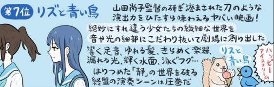 SnapCrab_NoName_2018-12-31_21-18-36_No-00