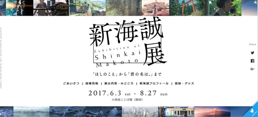 SnapCrab_NoName_2017-8-28_20-37-57_No-00