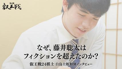 kv_fujii-768x432