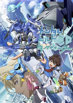 gundam_key_fixw_640_hq