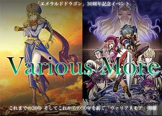 mvariousmore1b_s