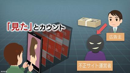 web_tokushu_2018_1012_2_img_02