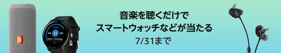 SnapCrab_NoName_2019-7-18_21-2-29_No-00
