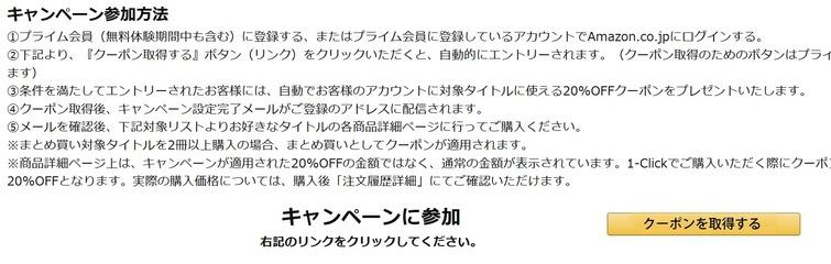 SnapCrab_NoName_2018-7-17_14-18-35_No-00