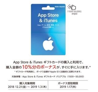 SnapCrab_NoName_2018-12-21_18-12-14_No-00