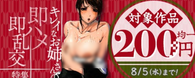 SnapCrab_NoName_2020-7-25_20-35-11_No-00
