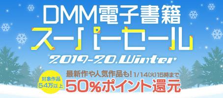 book_winterCp2019_g