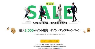 SnapCrab_NoName_2020-3-26_18-57-26_No-00
