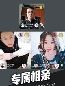 SnapCrab_NoName_2019-12-8_21-11-6_No-00
