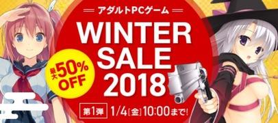SnapCrab_NoName_2018-12-31_17-16-35_No-00