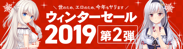 SnapCrab_NoName_2019-12-14_17-29-5_No-00