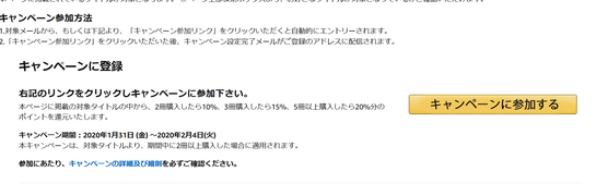 SnapCrab_NoName_2020-1-31_16-4-49_No-00