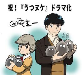 TanakaKeiichi_Illustration_fixw_640_hq