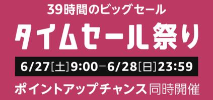 SnapCrab_NoName_2020-6-24_19-33-27_No-00