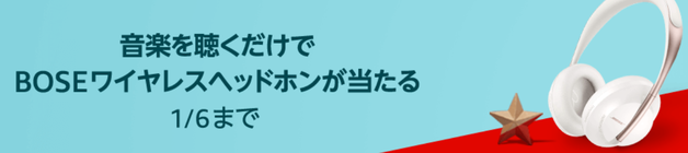 SnapCrab_NoName_2019-12-6_14-49-0_No-00