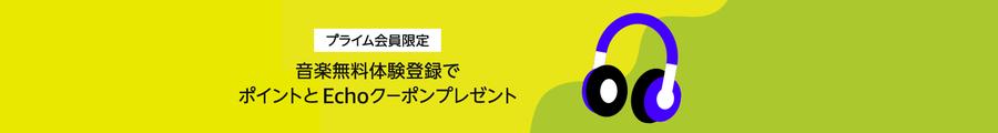 point-promo-campaign-lp-dt-1500x200