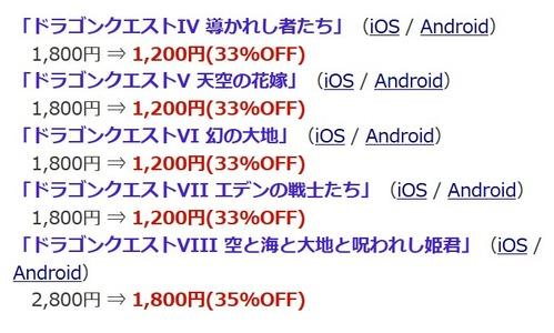 SnapCrab_NoName_2018-11-23_21-31-51_No-00