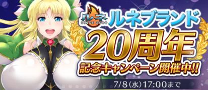 SnapCrab_NoName_2020-6-17_18-6-8_No-00