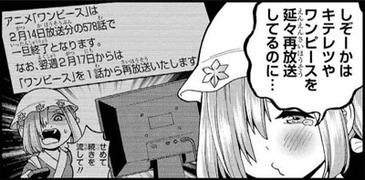 kutsu_191223shizuoka01