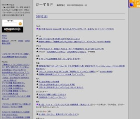 SnapCrab_NoName_2018-4-30_21-8-35_No-00