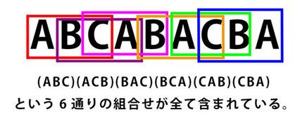 abcabacba_m