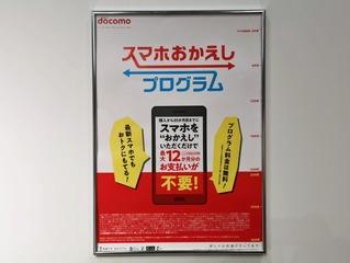 si7101-Okaeshi-01