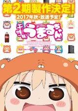 news_xlarge_umr_poster (Custom)