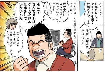 SnapCrab_NoName_2017-10-26_19-33-58_No-00
