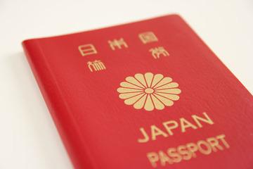 sk_passport_01