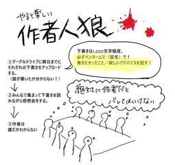 ma_sakusha01_w490
