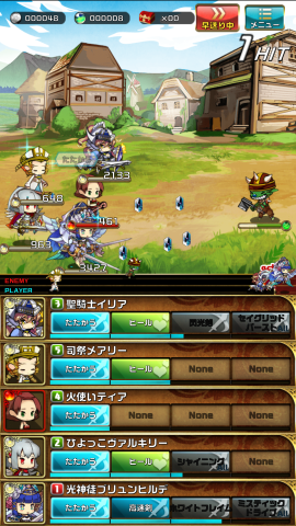 27 (Mobile)