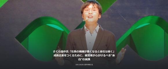 SnapCrab_NoName_2018-12-21_18-25-8_No-00