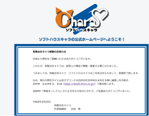SnapCrab_NoName_2020-3-23_18-58-50_No-00