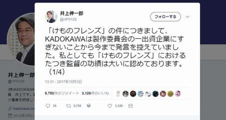 wkato_171003kadokawa02