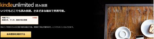 SnapCrab_NoName_2020-6-9_19-7-46_No-00