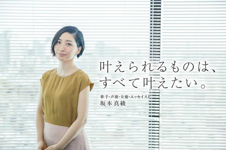 toyo_sakamotomaaya_00-1