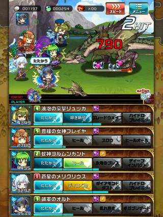 04 (Mobile)