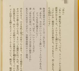 l_kutsu_181119bookmark02