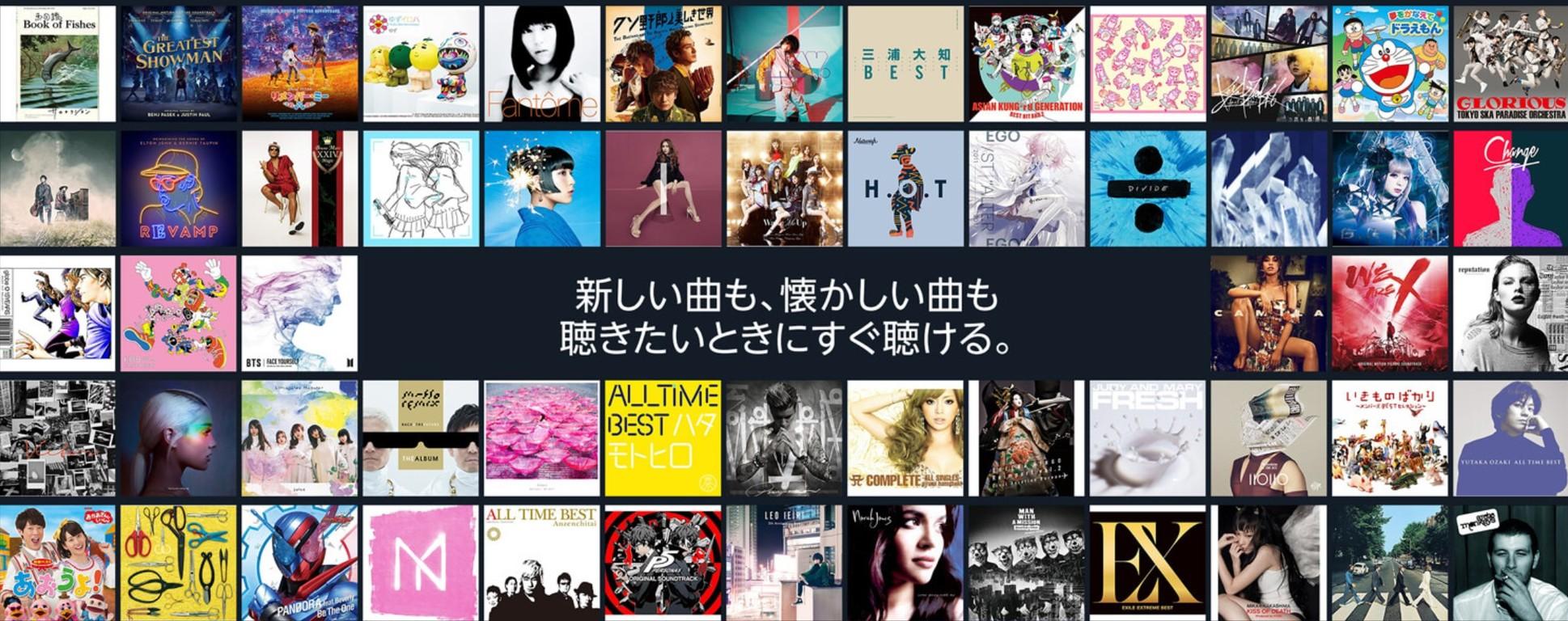 SnapCrab_NoName_2017-12-7_19-1-6_No-00