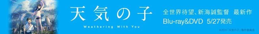 tenkinoko_foil._CB426860383_