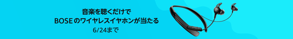 jun-sweep-foil-1500x200