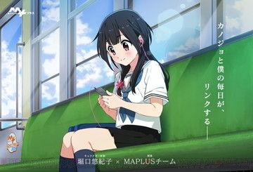 maplus_01_cs1w1_720x