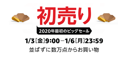 SnapCrab_NoName_2020-1-3_9-1-16_No-00