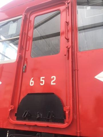 C250C434-DA87-41E2-919A-FC223C7C1E10