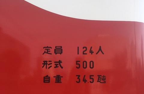 1DF6B71C-12CB-4A4A-8464-8869FC26764E