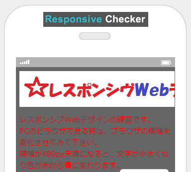 checker_sample1