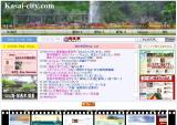 Kasai-city.com