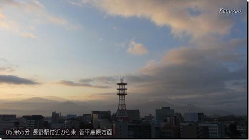 菅平170914