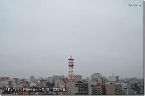 菅平141129